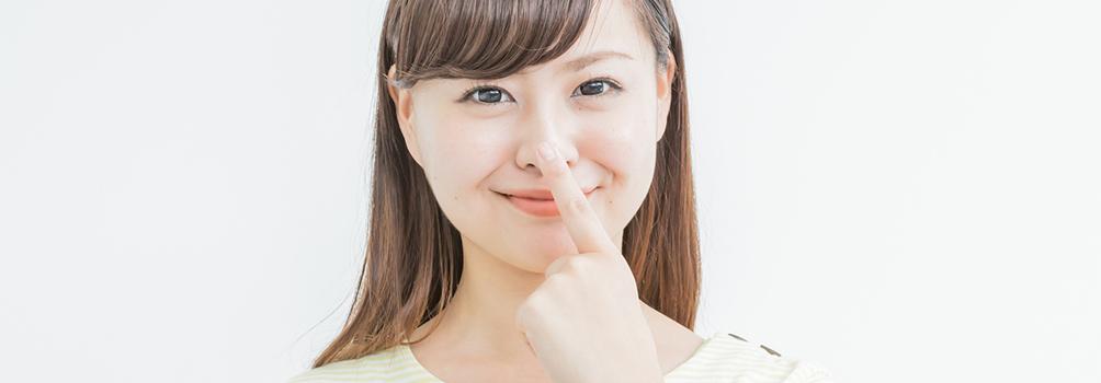 鼻の悩みをプチ整形で解決。糸を使った施術がおすすめ!